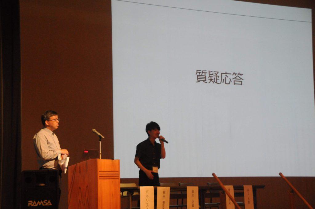 宮崎公立大学 OB キャリア